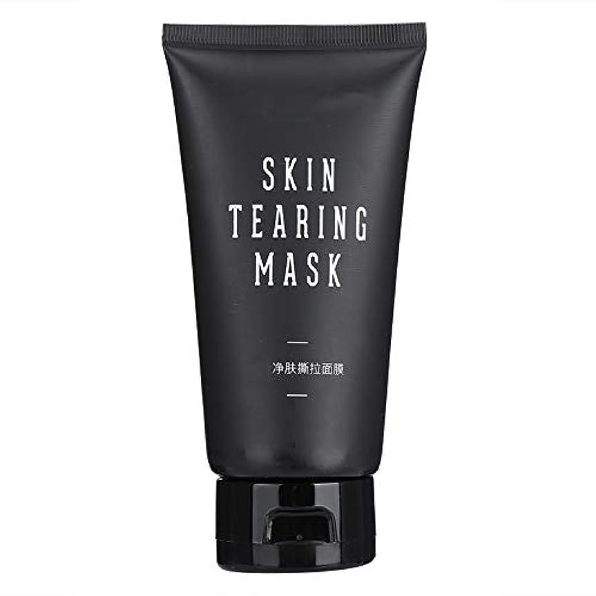 時間とともに合わせて中で角質除去クレンジングマスク、にきびの除去角質除去マスク、ポロスクリーニングアスコットの修復 - 80 g