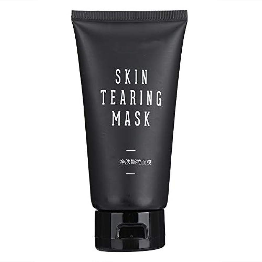 中傷湿地書店角質除去クレンジングマスク、にきびの除去角質除去マスク、ポロスクリーニングアスコットの修復 - 80 g