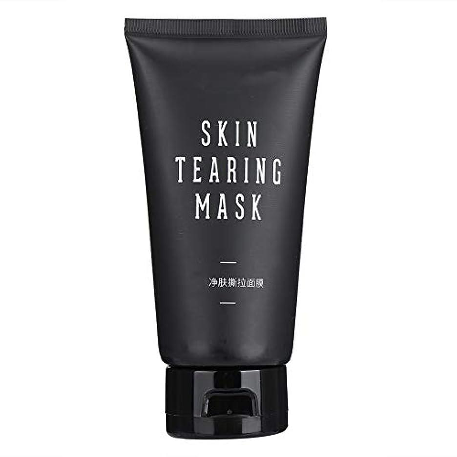 破滅的なジュラシックパークぶどう角質除去クレンジングマスク、にきびの除去角質除去マスク、ポロスクリーニングアスコットの修復 - 80 g