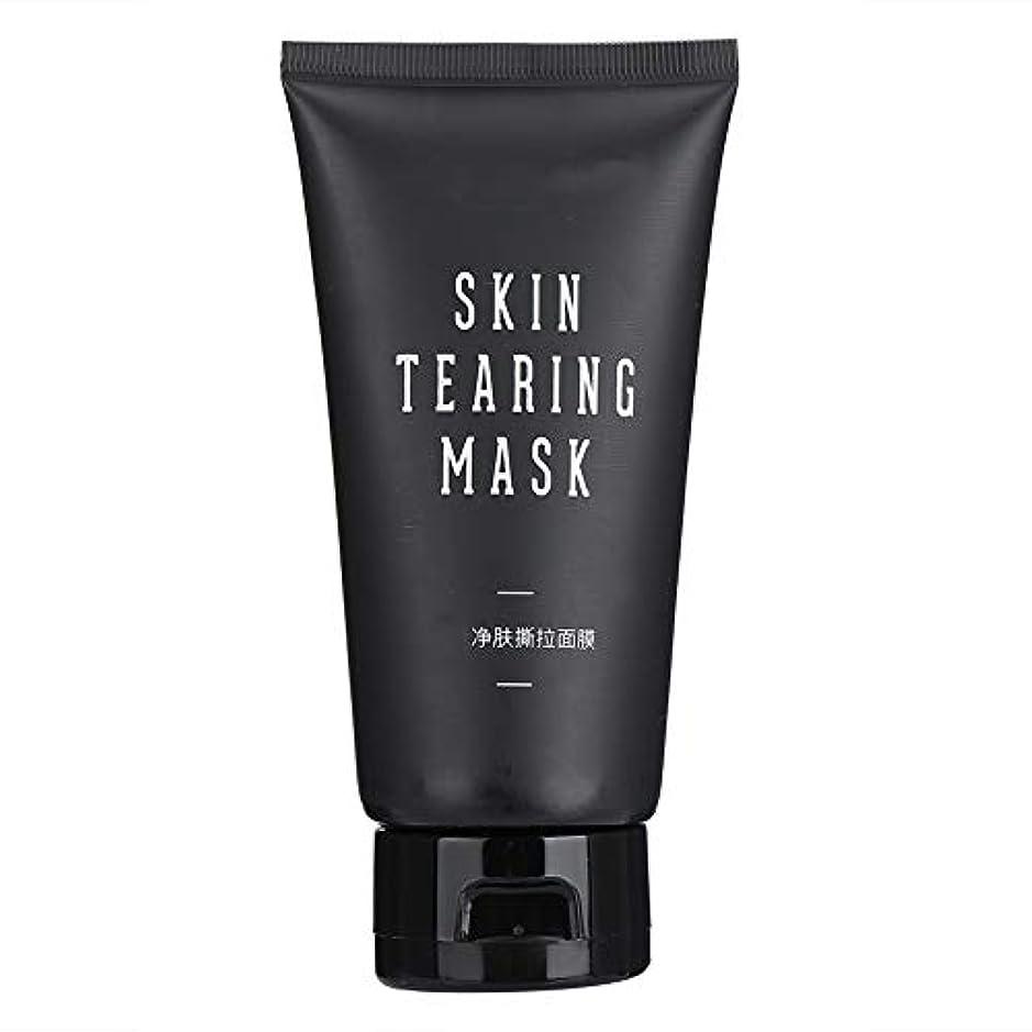 ジャンプ欠陥偽物角質除去クレンジングマスク、にきびの除去角質除去マスク、ポロスクリーニングアスコットの修復 - 80 g