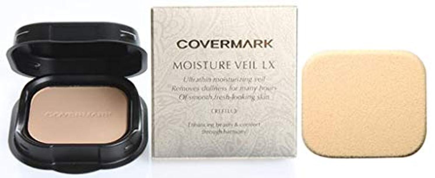 細分化する気になる縫い目カバーマーク モイスチュア ヴェール LX(リフィル) 専用スポンジ1枚サービス MN30