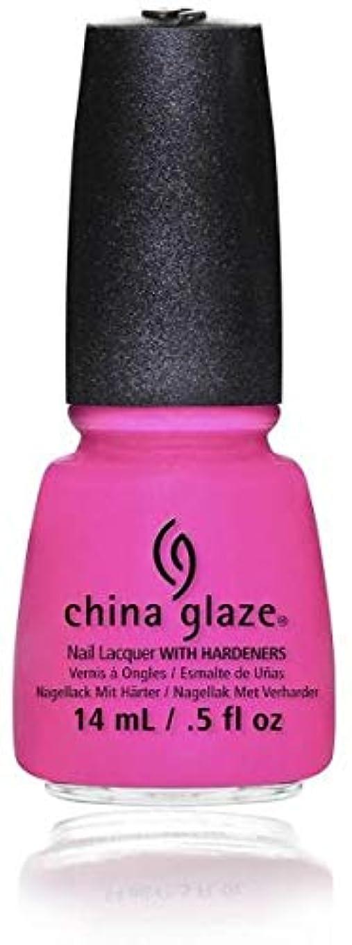 ゴネリル操作可能彼女自身CHINA GLAZE Nail Lacquer Sunsational Are You Jelly? (並行輸入品)