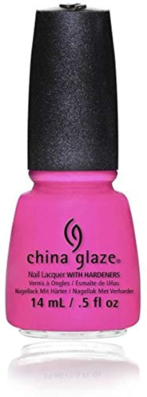 ミリメートルファイル縮約CHINA GLAZE Nail Lacquer Sunsational Are You Jelly? (並行輸入品)