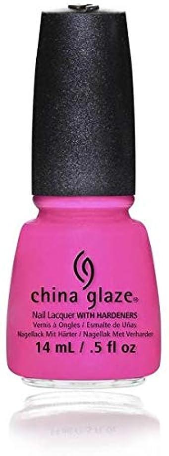 前兆リッチ品揃えCHINA GLAZE Nail Lacquer Sunsational Are You Jelly? (並行輸入品)