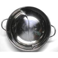 二食鍋 仕切り鍋 重量 430g サイズ:約 30cm(取ってを含まない)、高さ約 7cm 不锈钢 鸳鸯锅 IH対応 仕切り鍋 2つの味が楽しめる 二色鍋 ガスコンロ 使えます! ステンレス鍋 二色鍋 火鍋 調理器具 キッチン
