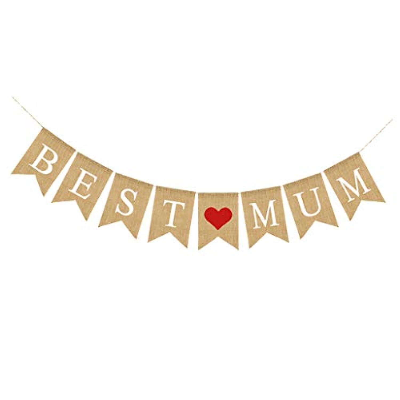 Perfeclan バナー お母さんへのプレゼント 母の日 誕生日パーティー お祝い 装飾  2仕様選べ - Best Mum