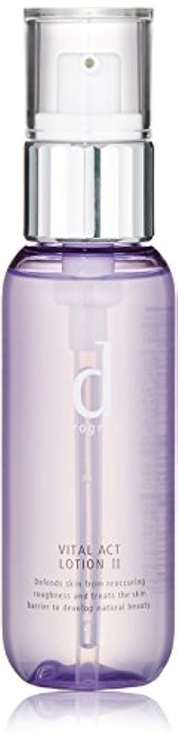 小道具抱擁乳製品d プログラム バイタルアクト ローション W 2 (こくのあるしっとり) (薬用化粧水) 125mL 【医薬部外品】