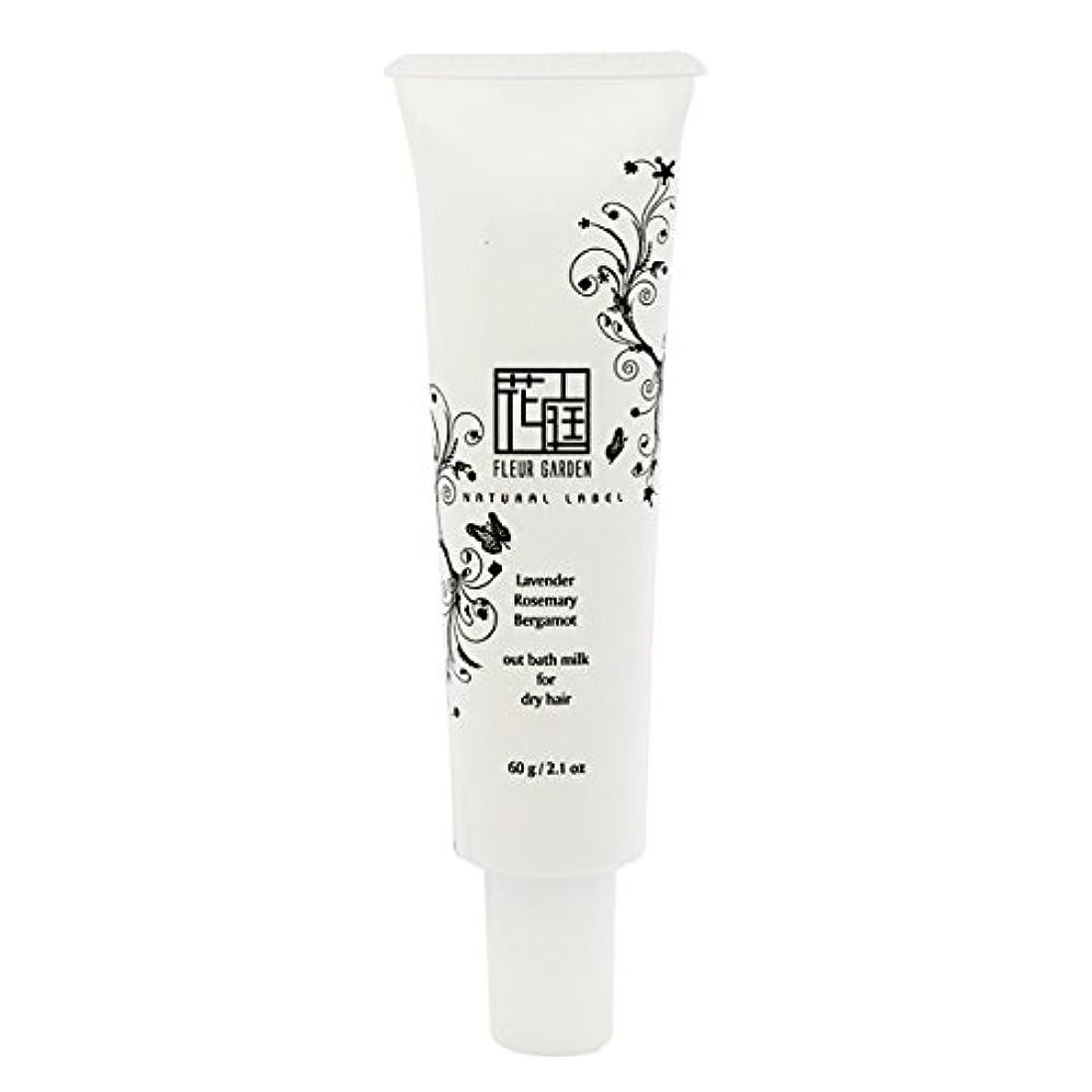 蚊セージ伴う【フォーフルール】花庭ナチュラルレーベル アウトバス ミルク (ダメージヘア/ドライヘア用) 60g