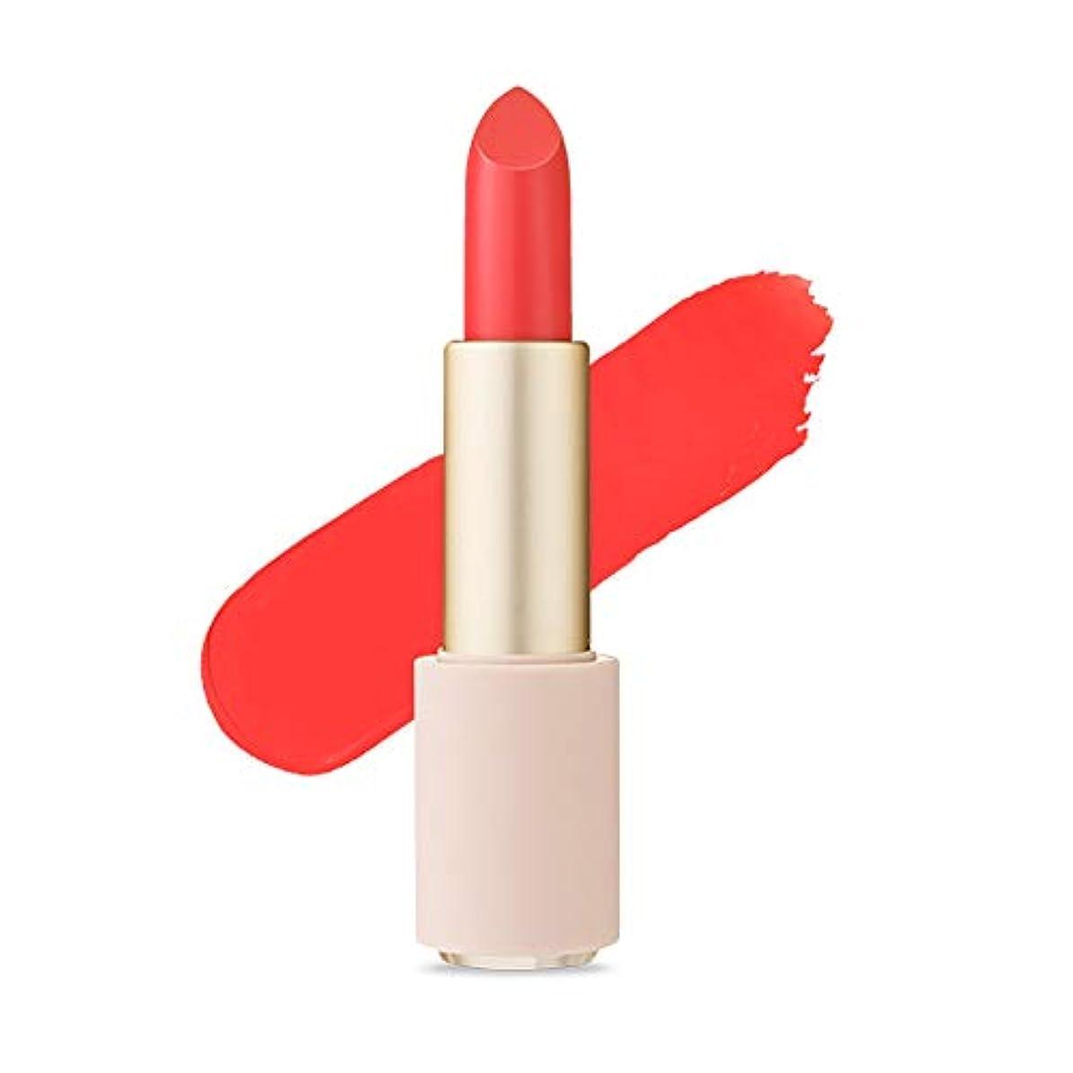 クラッチ口頭電話するEtude House Better Lips Talk Velvet エチュードハウス ベター リップス - トーク ベルベット (# OR205 Peach On Top) [並行輸入品]