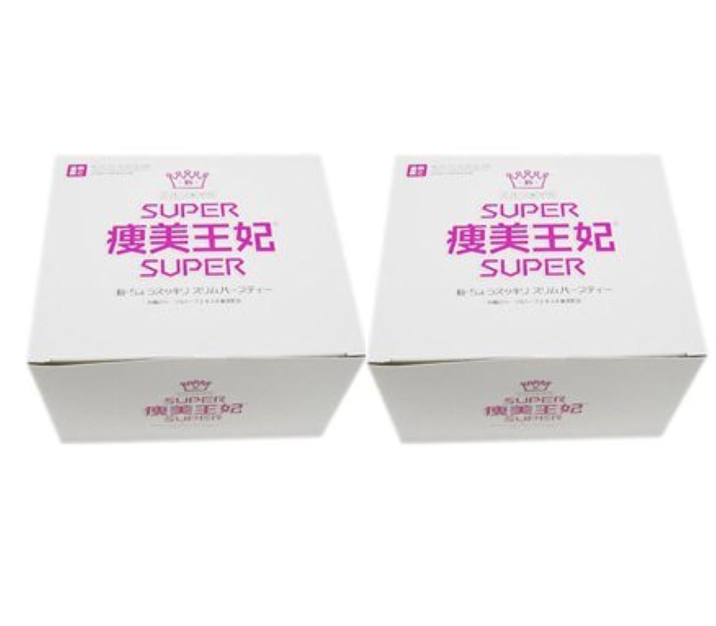 コレクション著者ヒップSUPER痩美王妃 30包 2個セット