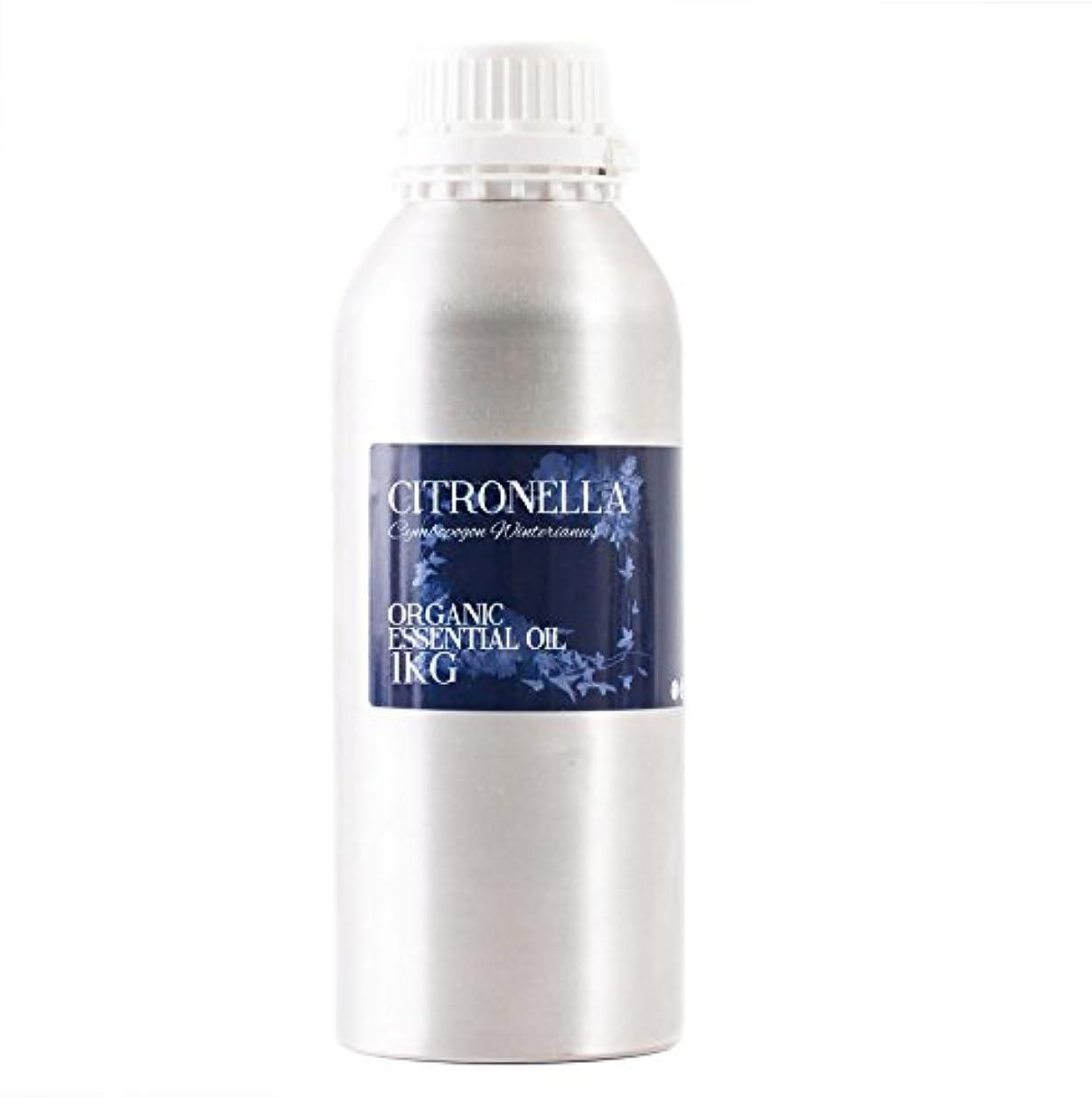 センチメートル習字聖域Mystic Moments | Citronella Organic Essential Oil - 1Kg - 100% Pure