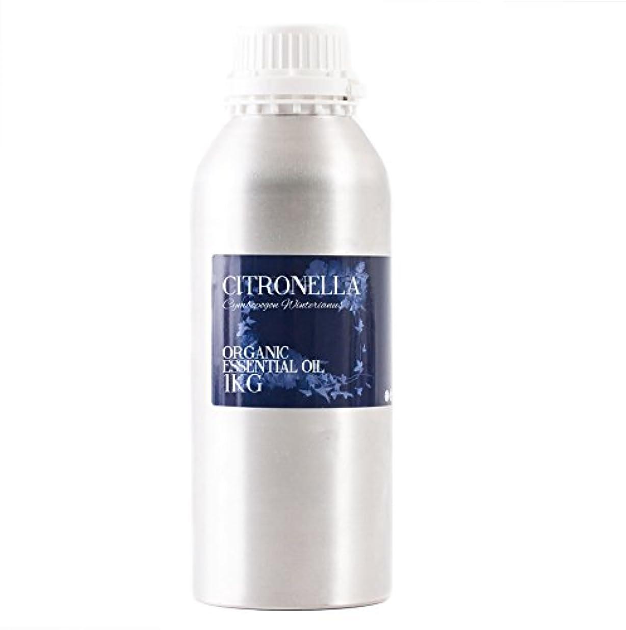 宮殿エレメンタルできたMystic Moments | Citronella Organic Essential Oil - 1Kg - 100% Pure