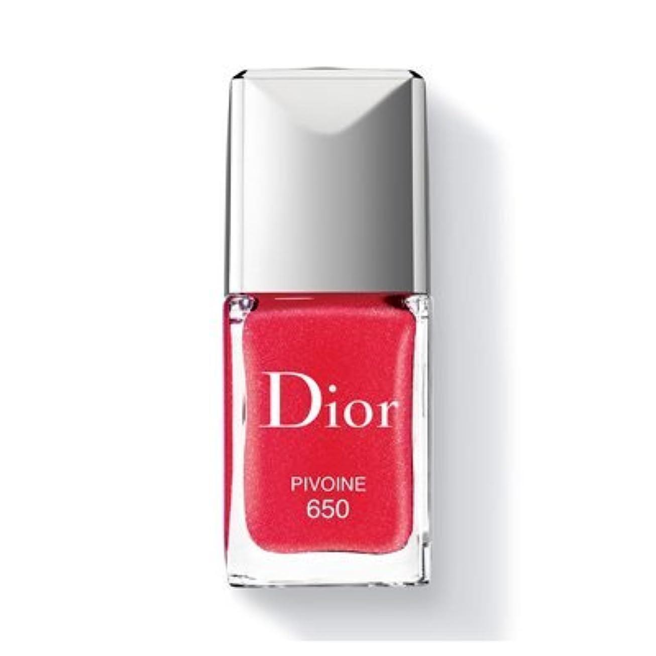 報復スリップシューズベアリングサークルChristian Dior クリスチャン ディオール ディオール ヴェルニ #650 PIVOINE 10ml [並行輸入品]
