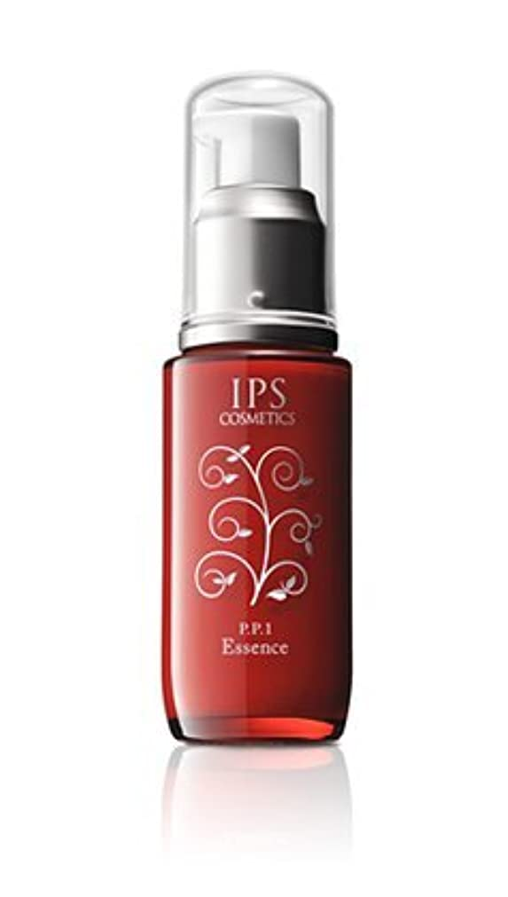 くしゃみタールぼかしお得な3個セット IPSコスメティックスPP1/エッセンス(夜用美容液)40ml