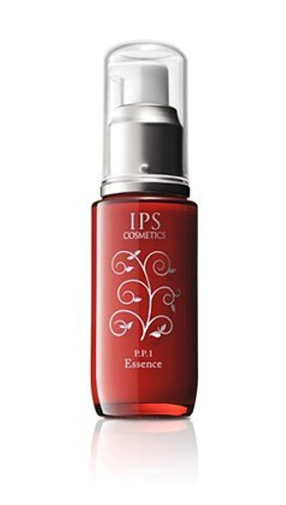 ワーディアンケース散逸アレルギー性お得な3個セット IPSコスメティックスPP1/エッセンス(夜用美容液)40ml [並行輸入品]