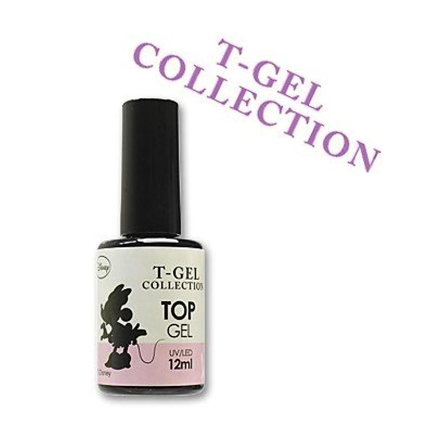 ジェルネイル トップジェル T-GEL ティージェル COLLECTION トップジェル 12ml(ブラシタイプ)