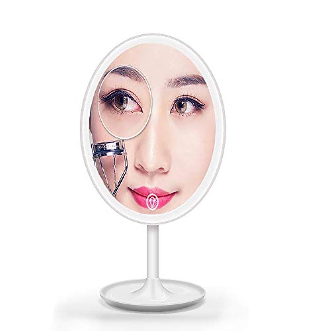 配分満足させる起こりやすいMIJIYU LED化粧鏡 卓上 女優ミラ usb充電式化粧ミラー 360度回転 タッチセンサー 20個LEDライト 明るさ3段階調節 5倍 拡大鏡 日本語説明書付き