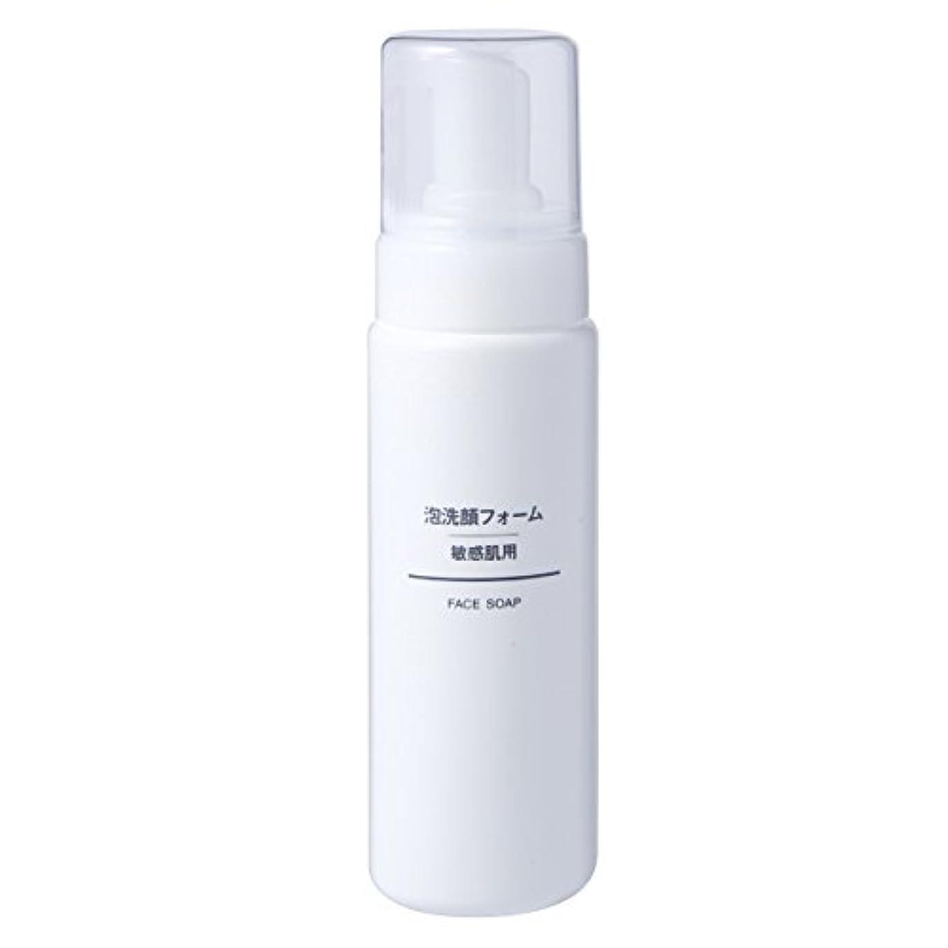 戦術国際からに変化する無印良品 泡洗顔フォーム 敏感肌用 200ml
