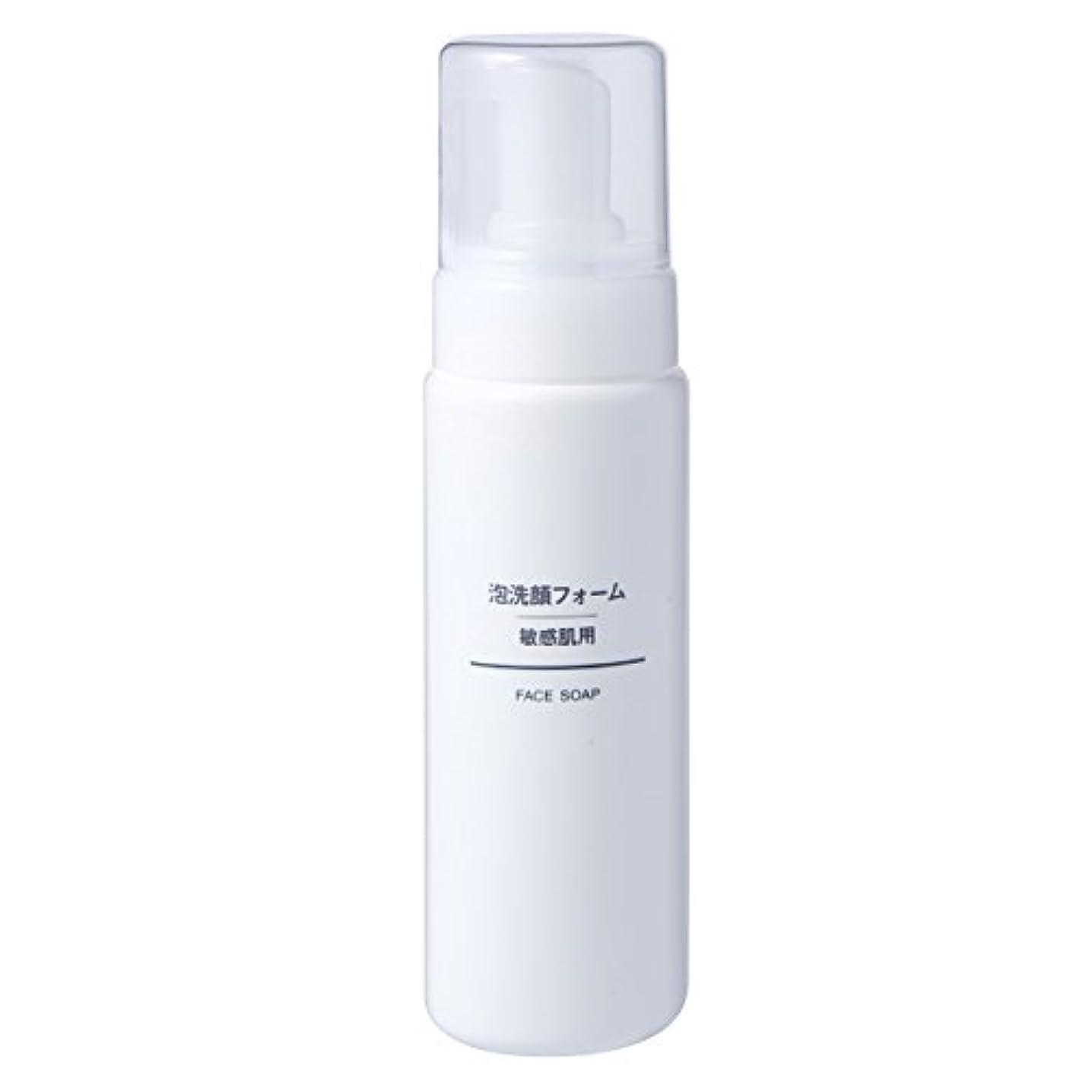 霧繕う後ろ、背後、背面(部無印良品 泡洗顔フォーム 敏感肌用 200ml