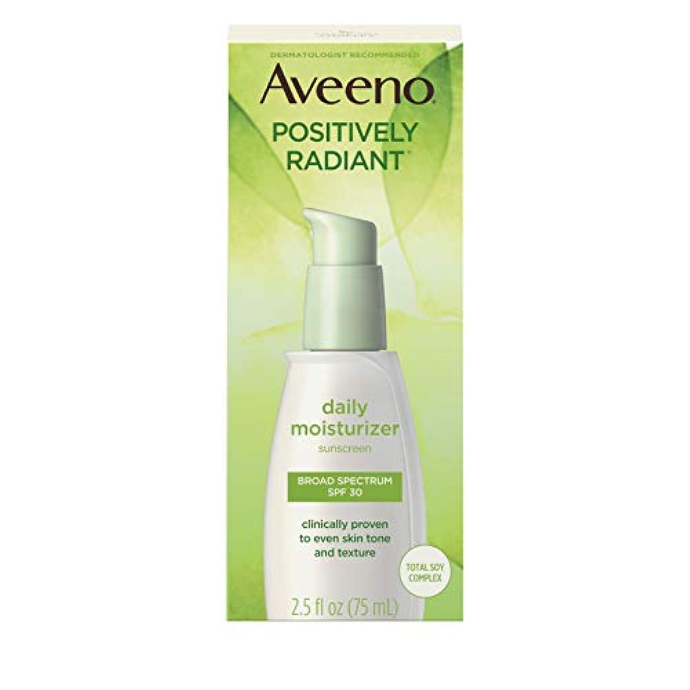 第肝対称Aveeno Active Naturals Positively Radiant Daily Moisturizer SPF-30 UVA/UVB Sunscreen 73 ml