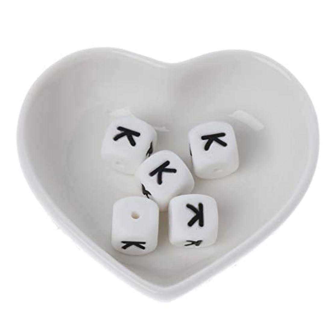 凍る私たち時代遅れLANDUM 5個シリコーンビーズ26英語アルファベットビーズ赤ちゃんのおもちゃDIYおしゃぶりチェーンアクセサリー - A