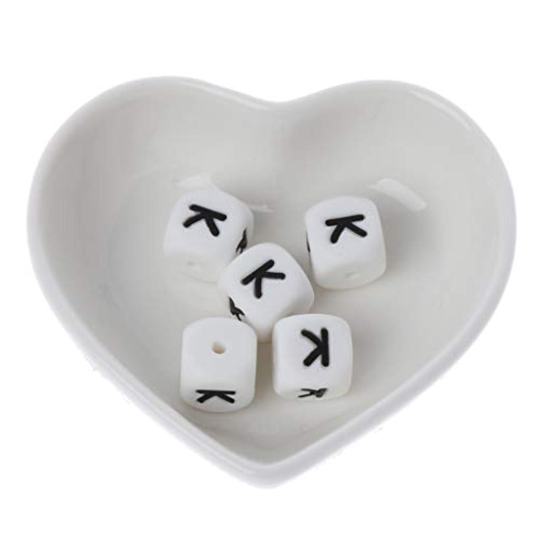エゴイズムパイルチートLANDUM 5個シリコーンビーズ26英語アルファベットビーズ赤ちゃんのおもちゃDIYおしゃぶりチェーンアクセサリー - A