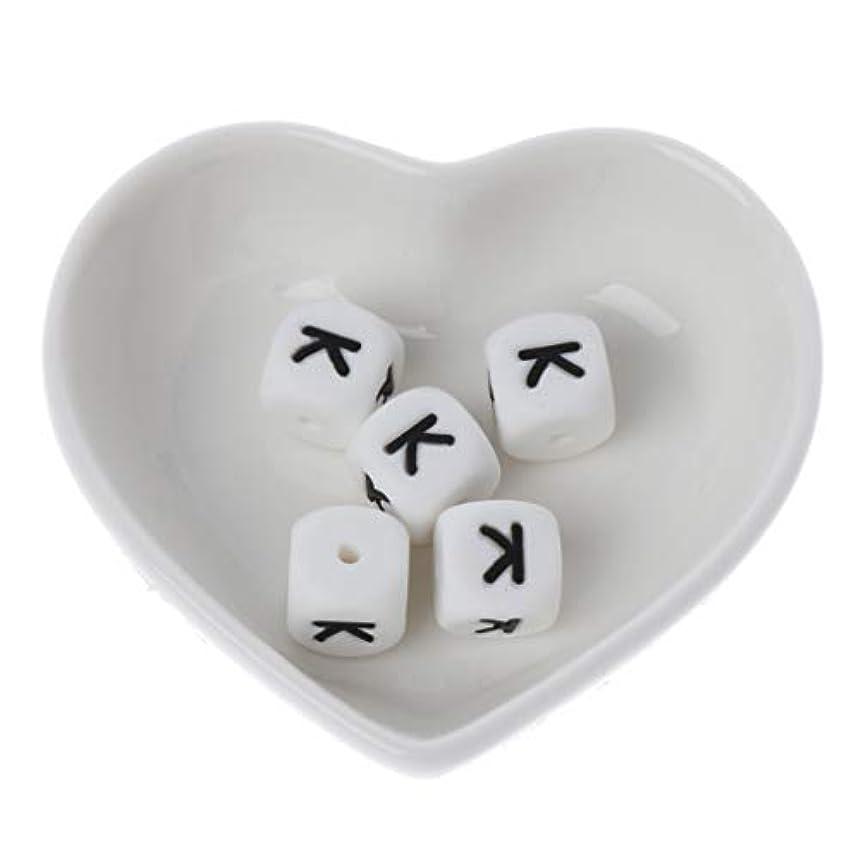 LANDUM 5個シリコーンビーズ26英語アルファベットビーズ赤ちゃんのおもちゃDIYおしゃぶりチェーンアクセサリー - A