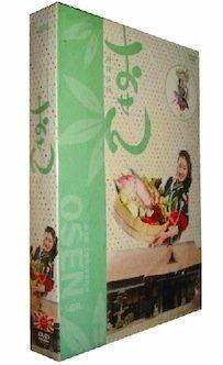 TVドラマ おせん (蒼井優、内博貴出演) DVD-BOX