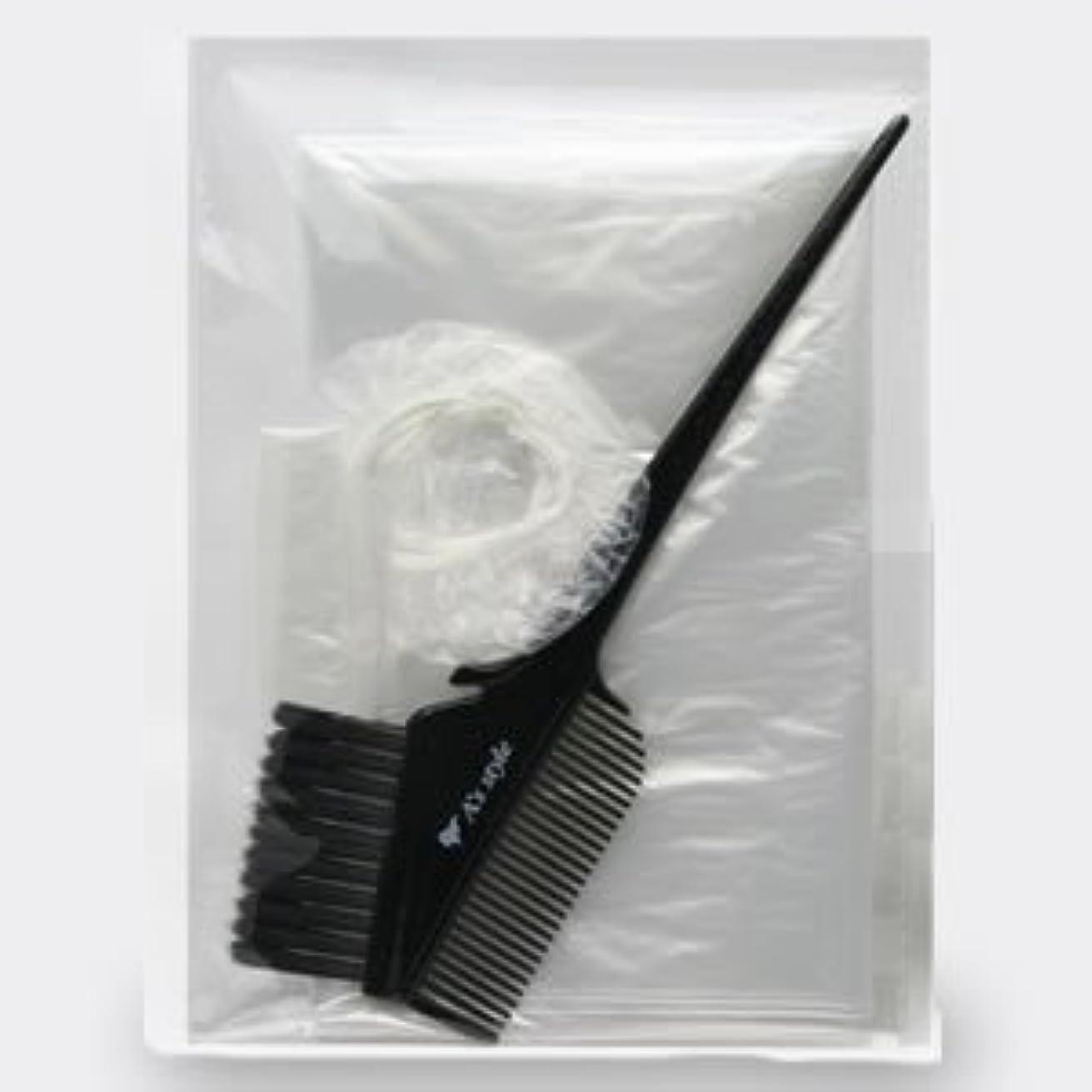 証言する保存昨日アズスタイル 縮毛矯正4点セット(ケープ 専用手袋 イヤーキャップ 塗布用ハケ)