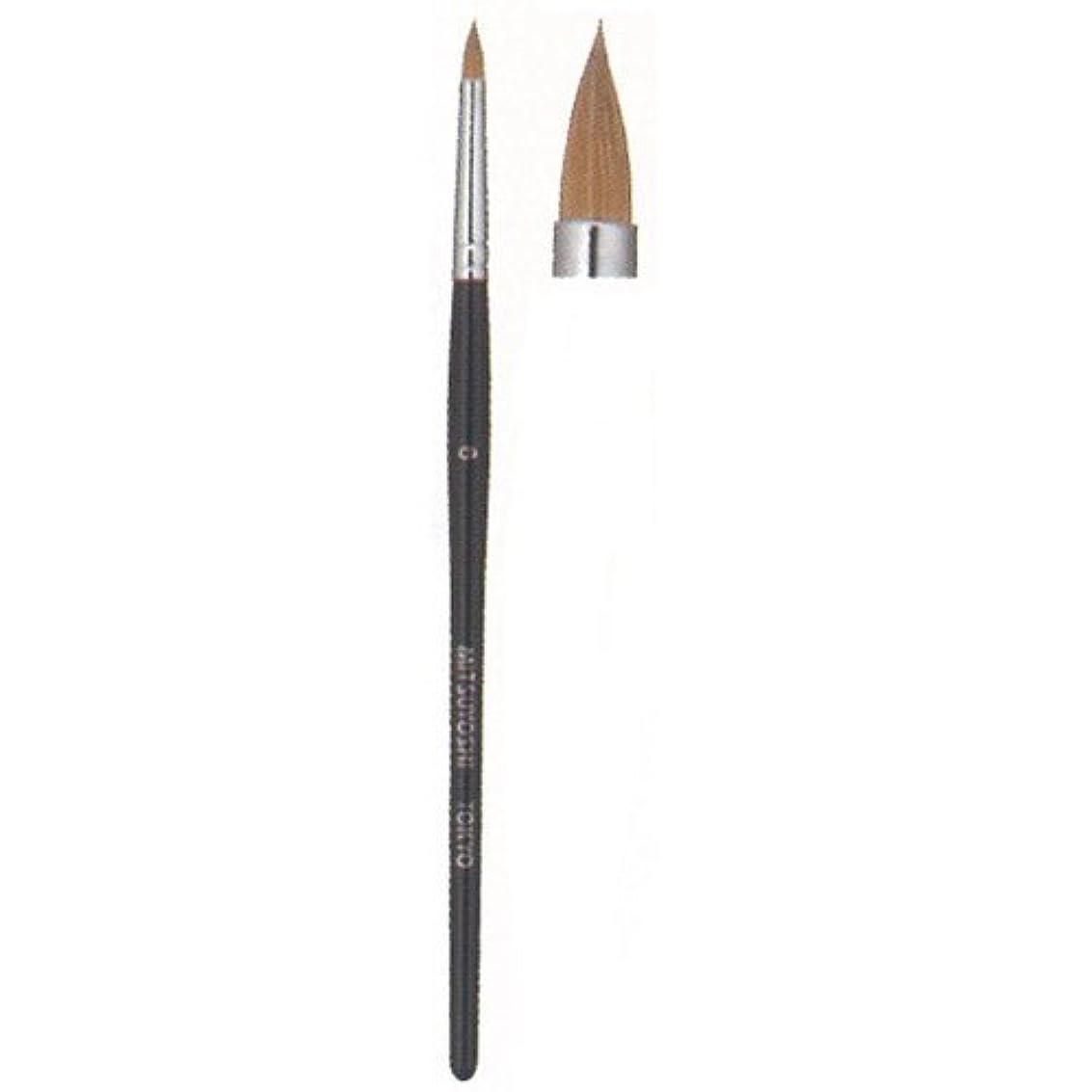 匹敵します程度ペニー三善 プロフェッショナルメイクアップブラシ 紅筆?6R 丸 イタチ毛使用 コシの強さ?細かい毛先(H)(C)