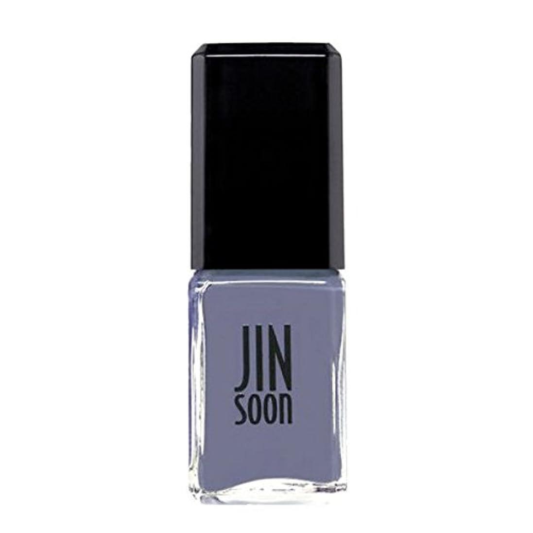 予想外父方のの中で[ジンスーン] [ jinsoon] ダンディ(パープルブルー) DANDY ジンスーン 5フリー ネイルポリッシュ ネイルカラー系統:パープルブルー 11mL