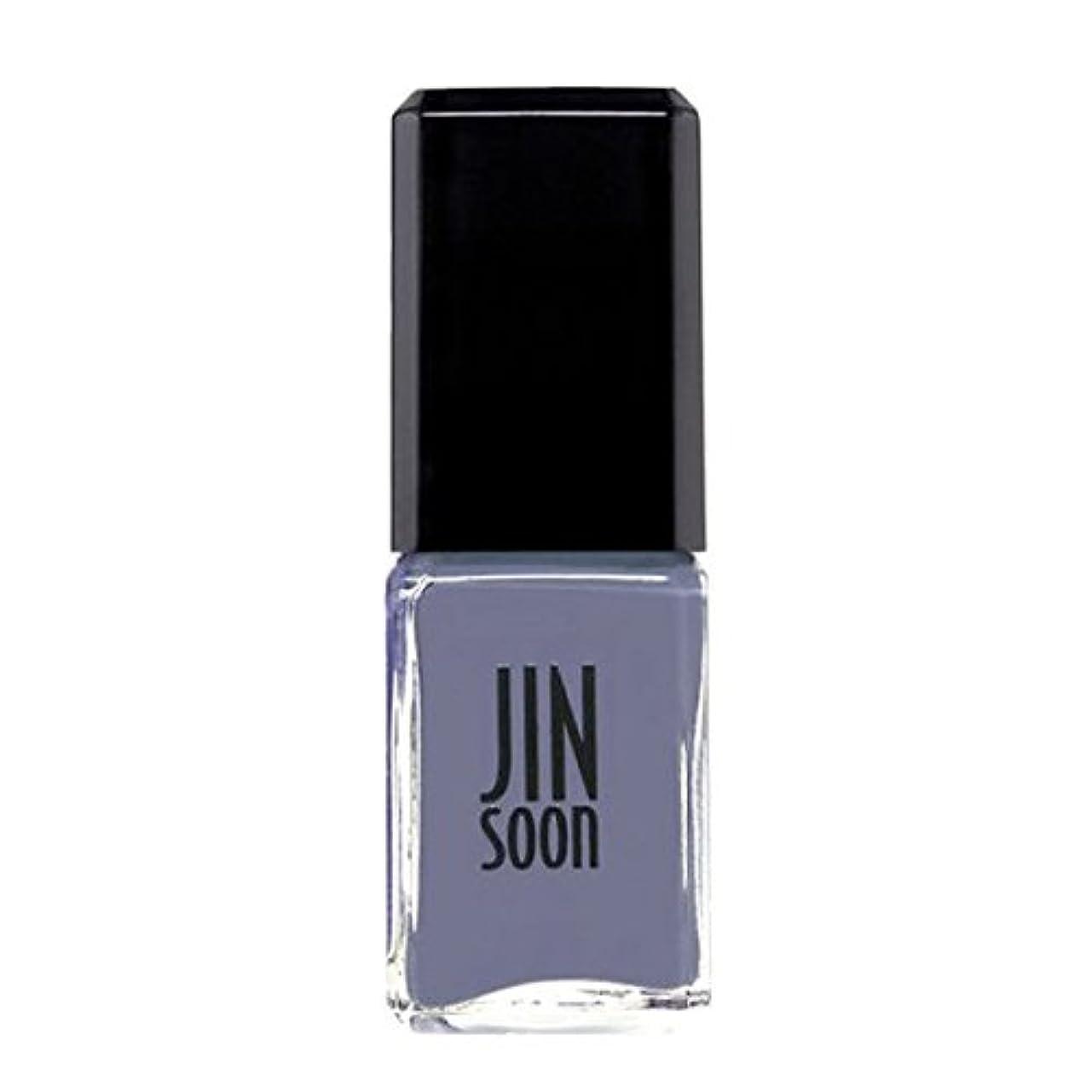 サイドボードスローガン紫の[ジンスーン] [ jinsoon] ダンディ(パープルブルー) DANDY ジンスーン 5フリー ネイルポリッシュ ネイルカラー系統:パープルブルー 11mL