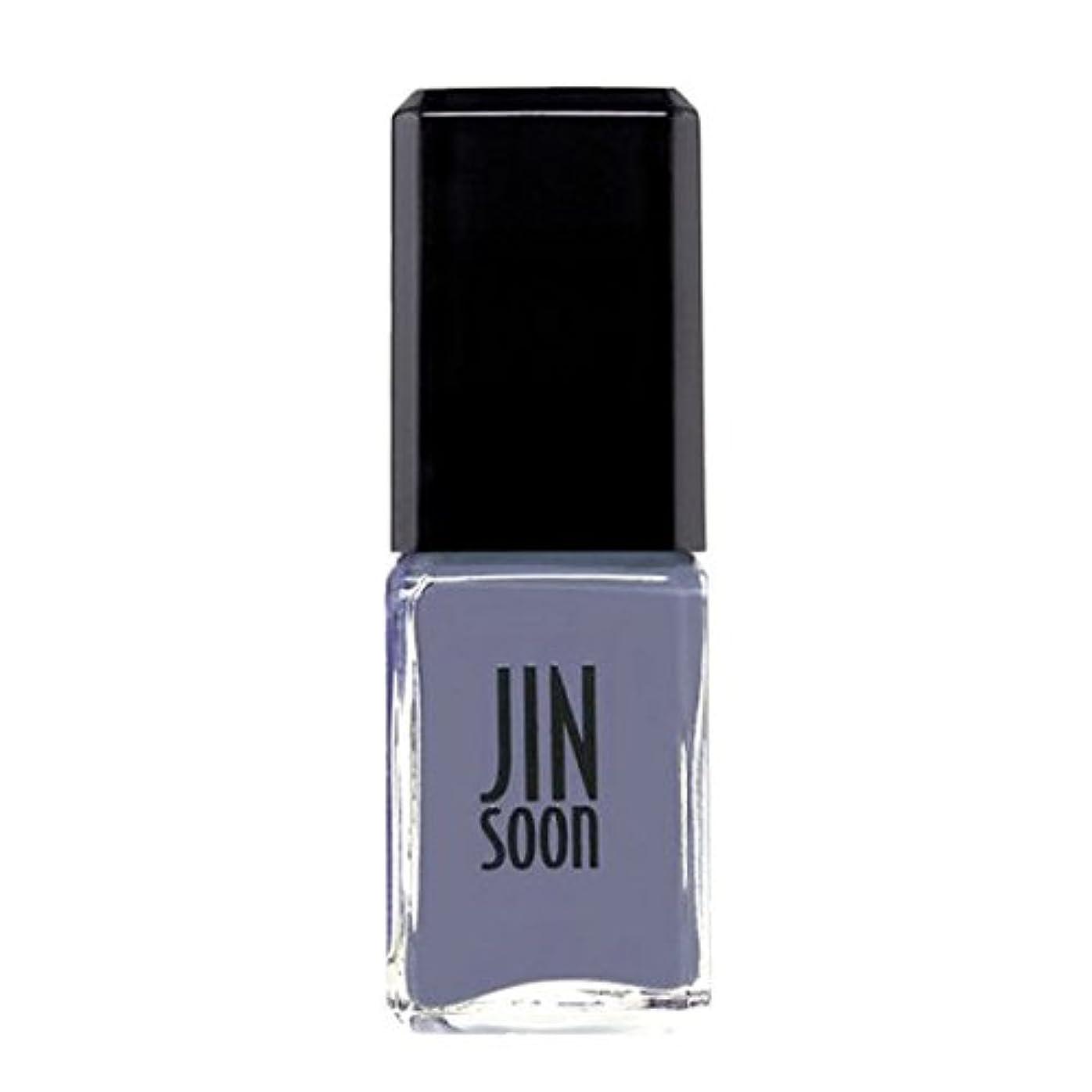 原始的な性的引き潮[ジンスーン] [ jinsoon] ダンディ(パープルブルー) DANDY ジンスーン 5フリー ネイルポリッシュ ネイルカラー系統:パープルブルー 11mL