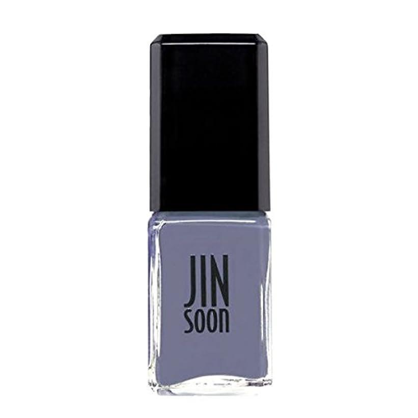 緩やかな毛皮捧げる[ジンスーン] [ jinsoon] ダンディ(パープルブルー) DANDY ジンスーン 5フリー ネイルポリッシュ ネイルカラー系統:パープルブルー 11mL