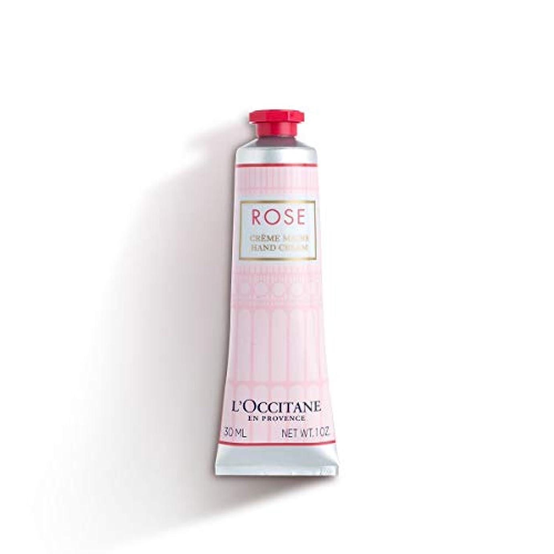 感嘆符生理ロクシタン(L'OCCITANE) ローズ ハンドクリーム 30ml
