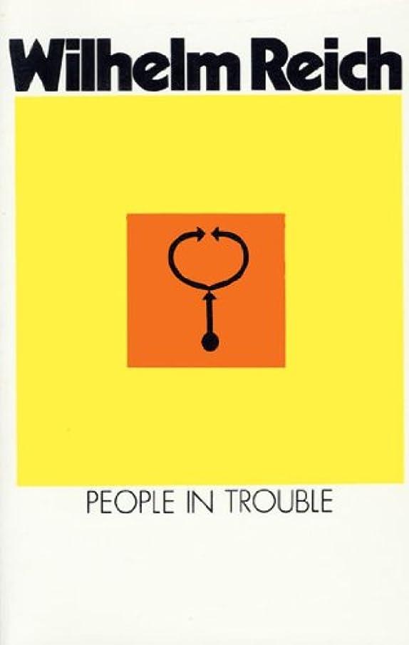 蓮国勢調査数学People In Trouble (Emotional Plague of Mankind Book 2) (English Edition)