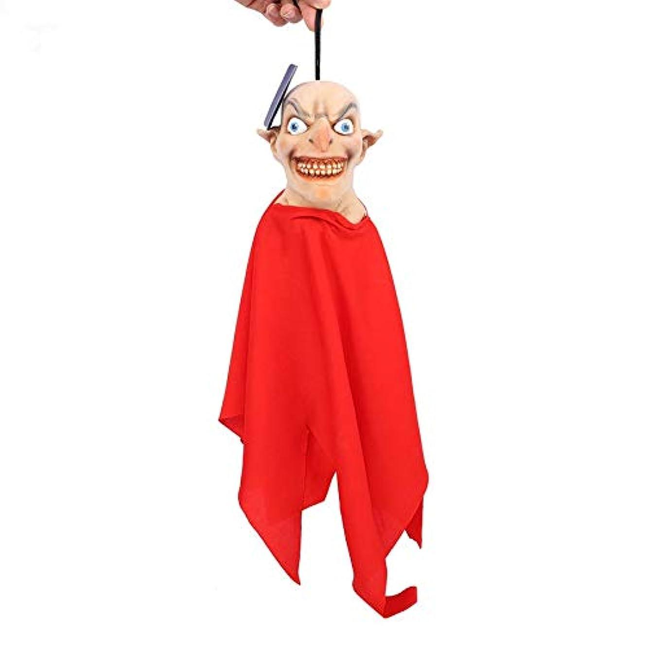 レベルバイパス麻痺ハロウィーンホラーの小道具お化け屋敷バー装飾なりすましホールスリラー小道具ハロウィーンスライ怖い装飾品-多色赤ゾンビ