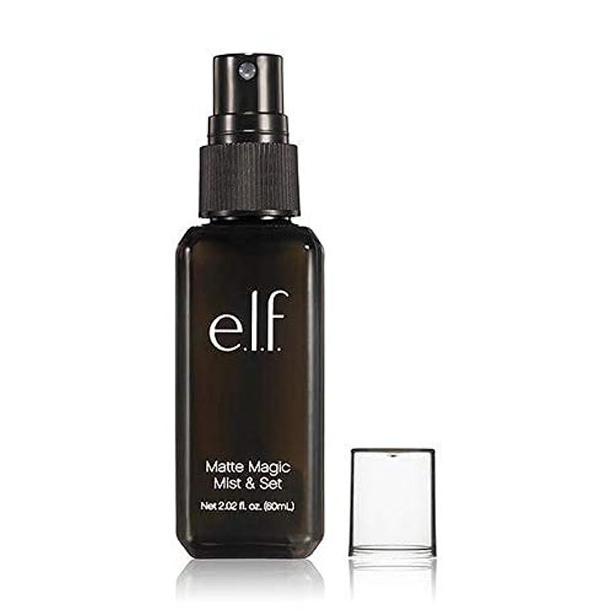 名前で習慣[Elf ] エルフ。マットマジックミスト&設定スプレー - e.l.f. Matte Magic Mist & Setting Spray [並行輸入品]