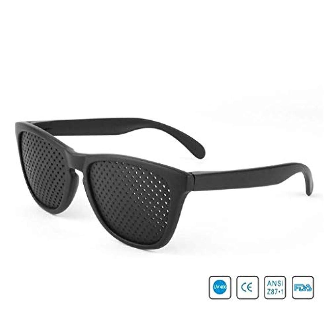 脱獄安定真珠のようなピンホールメガネ、アイズエクササイズアイサイトビジョンメガネの改善ビジョンケアメガネ近視の防止メガネの改善