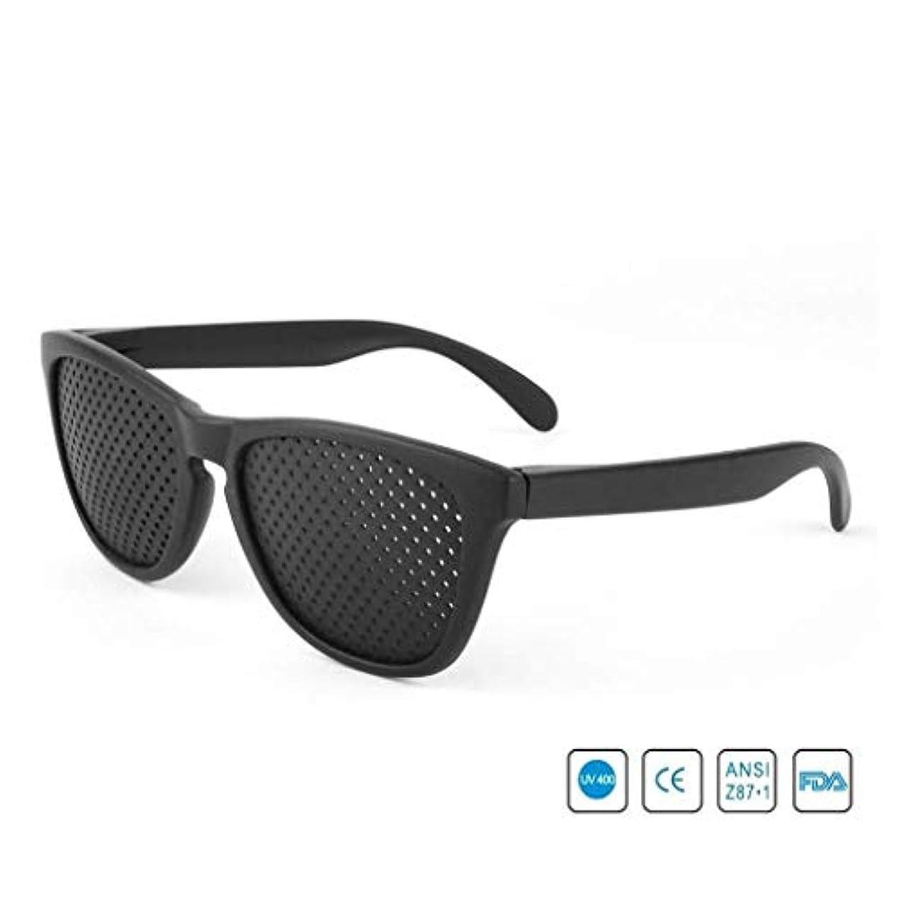 ソブリケットタンカーポーンピンホールメガネ、アイズエクササイズアイサイトビジョンメガネの改善ビジョンケアメガネ近視の防止メガネの改善