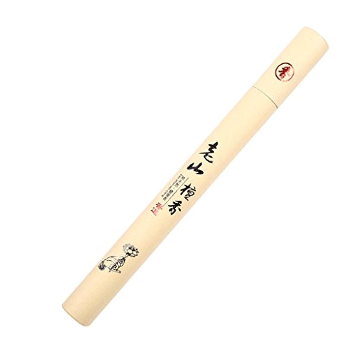 指標たくさん細断MagiDeal SticksボックスNatural SandalwoodオリエンタルブッダBuddhist AromaticラインIncense b67f38de75e110a6cae1847e5f490ace