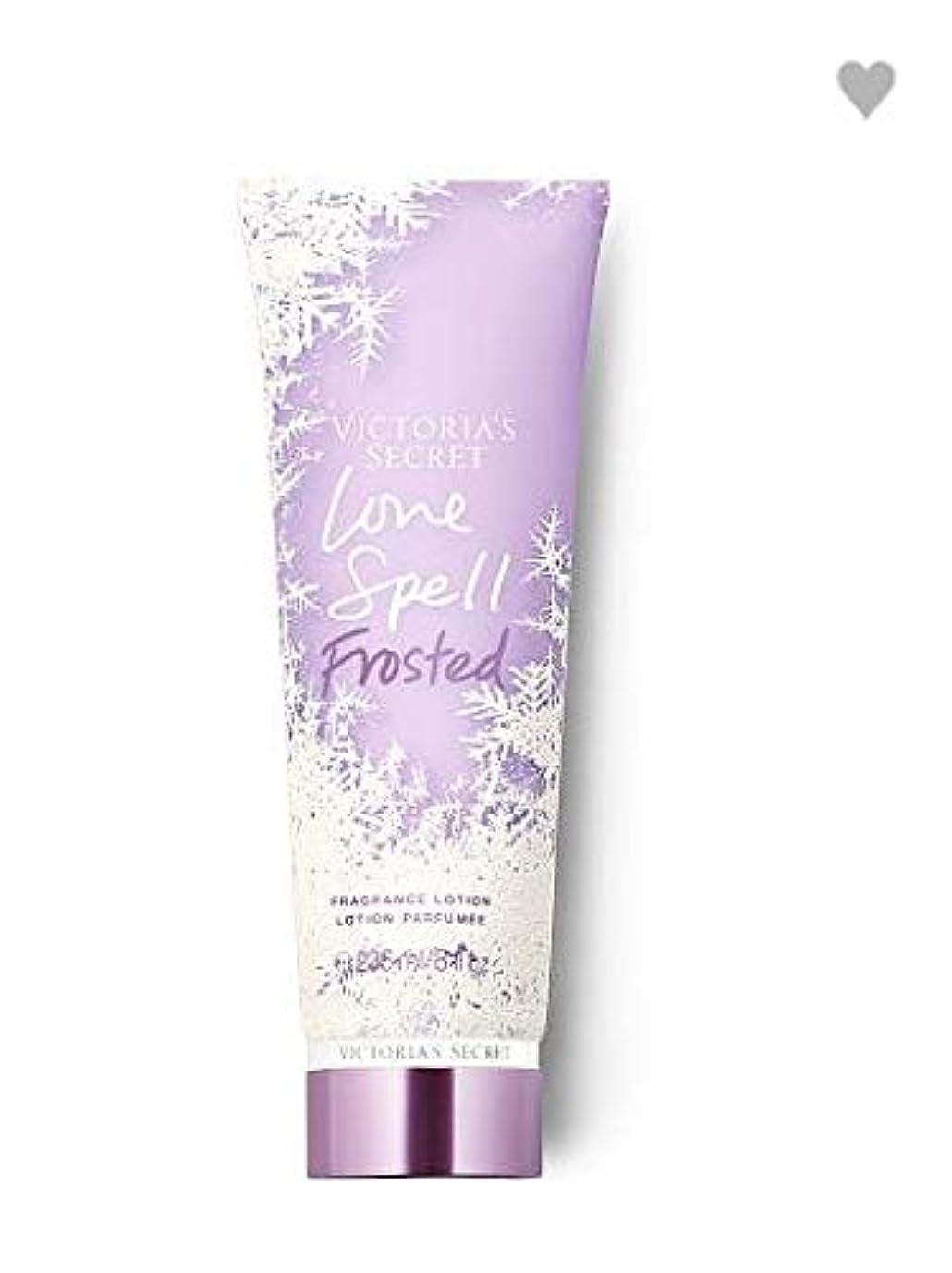 関税折るデンマーク語VICTORIA'S SECRET Frosted Fragrance Lotion
