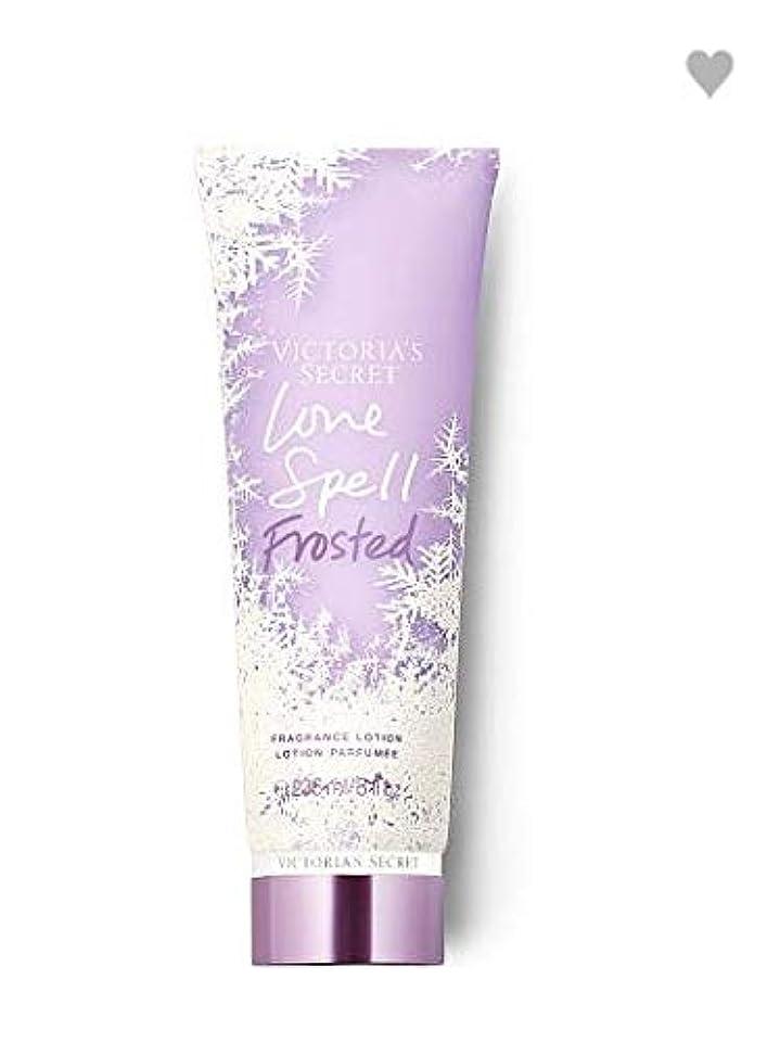 パステル漏れ服を洗うVICTORIA'S SECRET Frosted Fragrance Lotion