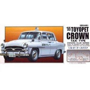 1/32 オーナーズクラブシリーズ No.61 '55 トヨペットクラウン タクシー