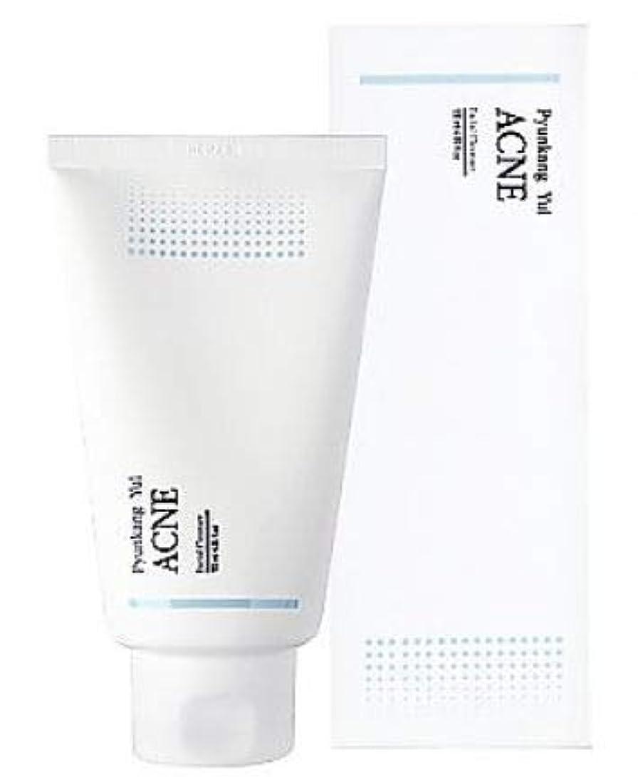 文庫本十二靴[ Pyunkang yul ] Pyunkang Yul ACNE Facial Cleanser 120ml / アクネ フェイシャル クレンザー 120ml [並行輸入品]