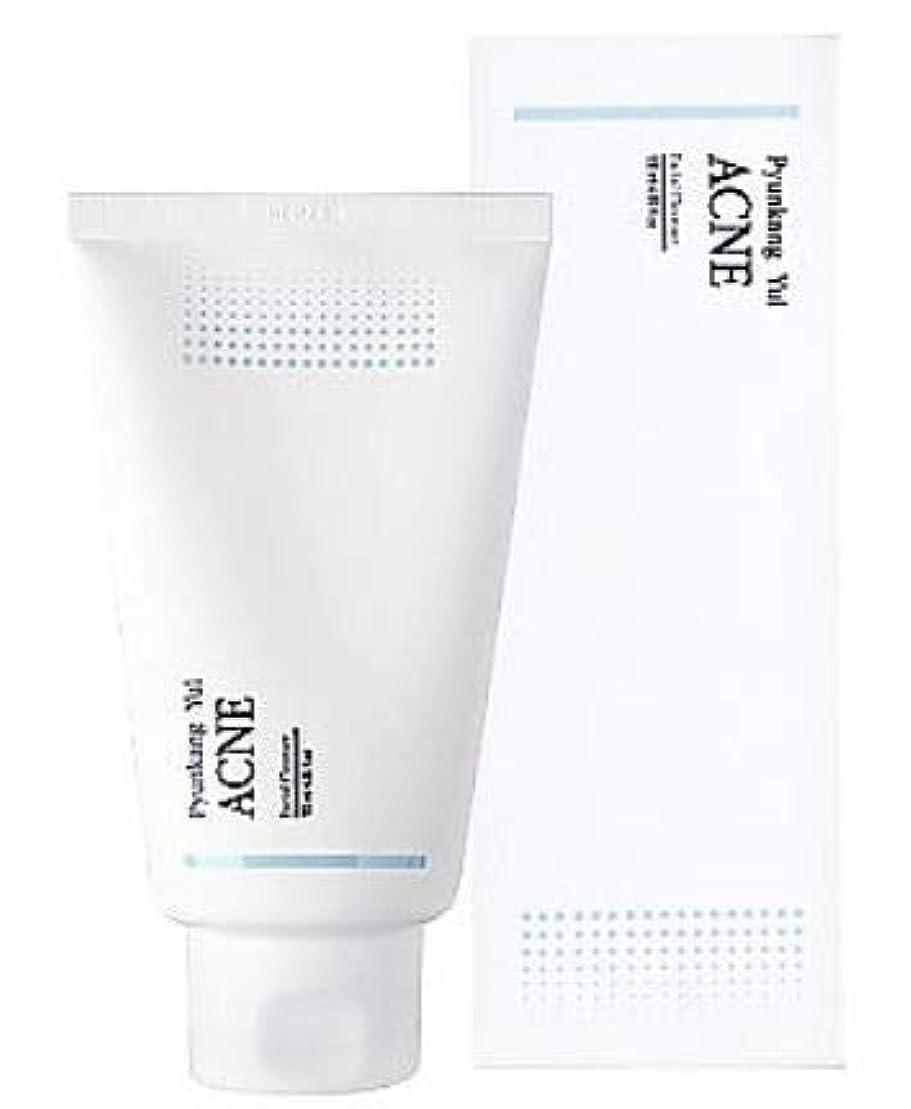 時系列推定する治世[ Pyunkang yul ] Pyunkang Yul ACNE Facial Cleanser 120ml / アクネ フェイシャル クレンザー 120ml [並行輸入品]