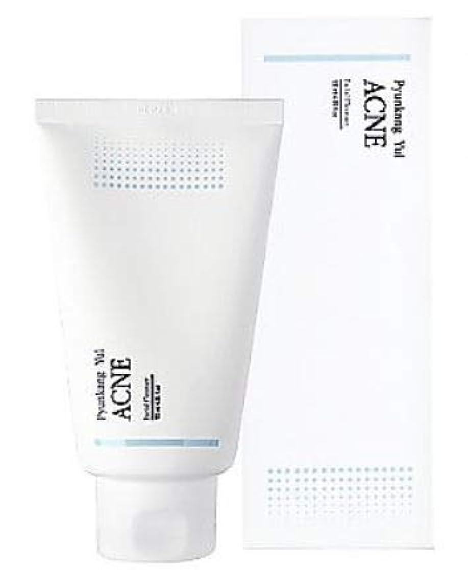 クリップ蝶重要なループ[ Pyunkang yul ] Pyunkang Yul ACNE Facial Cleanser 120ml / アクネ フェイシャル クレンザー 120ml [並行輸入品]