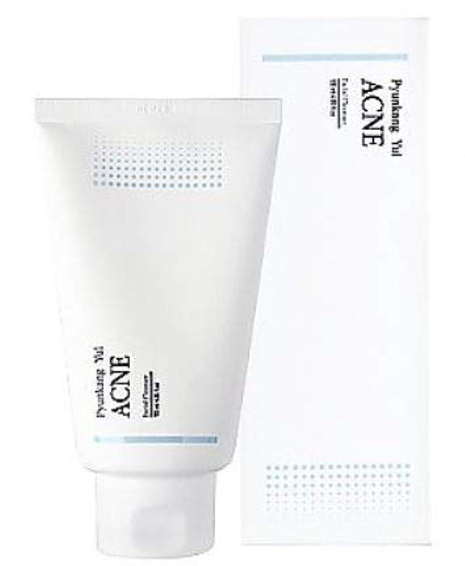 ペネロペ巨人ランタン[ Pyunkang yul ] Pyunkang Yul ACNE Facial Cleanser 120ml / アクネ フェイシャル クレンザー 120ml [並行輸入品]