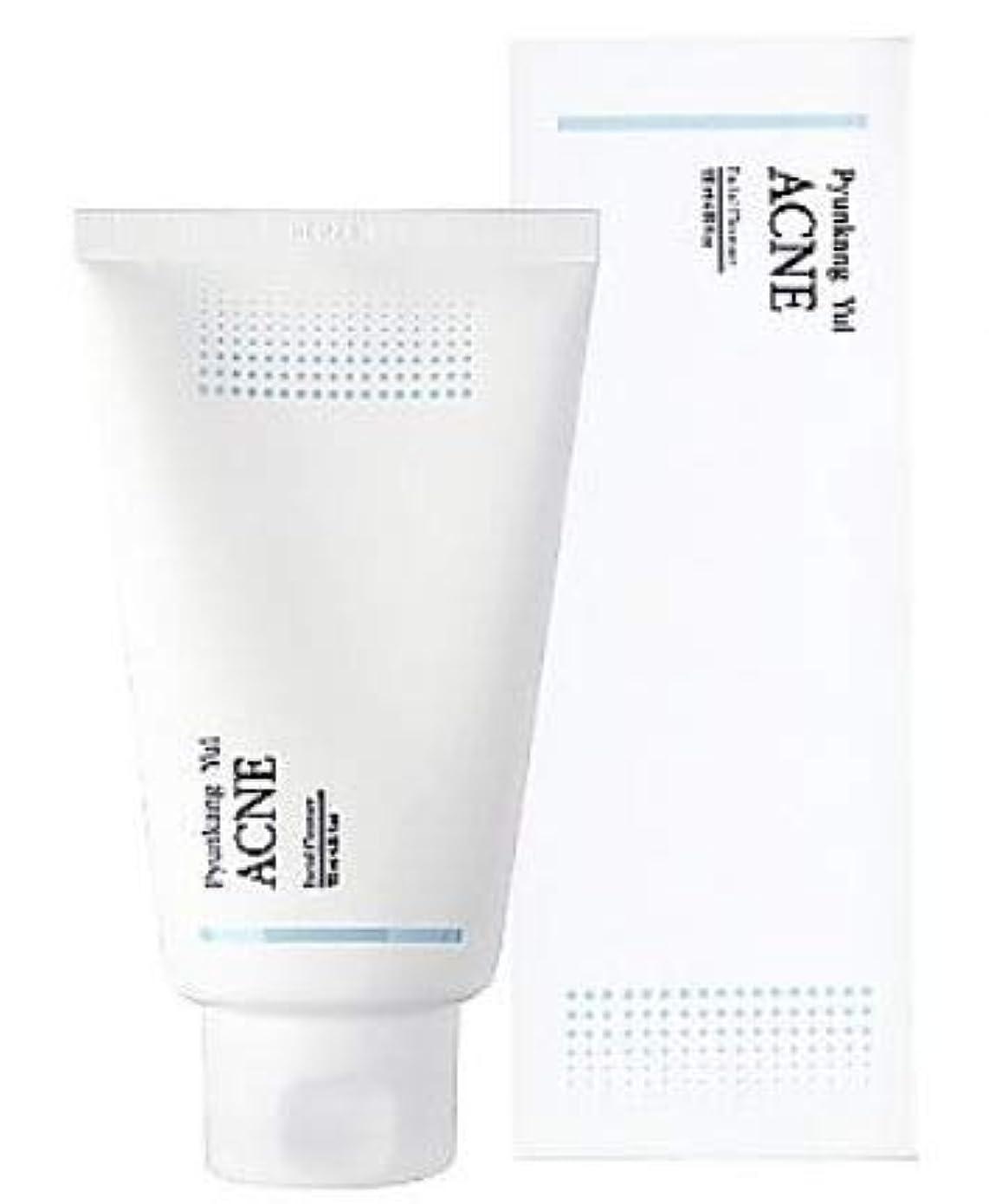 道を作る相談する丁寧[ Pyunkang yul ] Pyunkang Yul ACNE Facial Cleanser 120ml / アクネ フェイシャル クレンザー 120ml [並行輸入品]