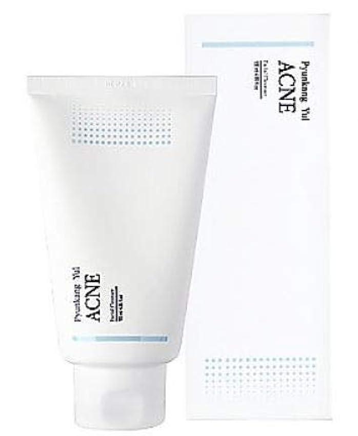個人的に船上帽子[ Pyunkang yul ] Pyunkang Yul ACNE Facial Cleanser 120ml / アクネ フェイシャル クレンザー 120ml [並行輸入品]